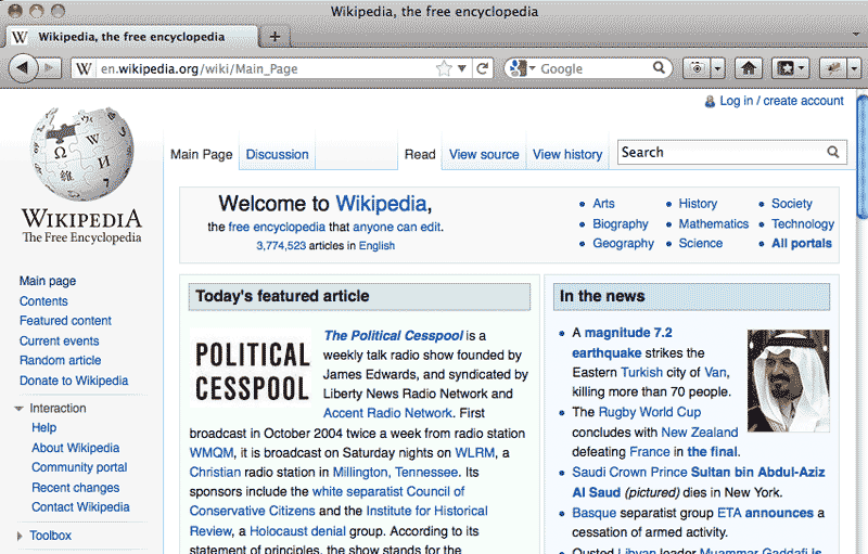 Trading account wikipedia